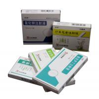 China Medicine 300gsm - 350gsm Folded Paper Boxes With Security Code wholesale