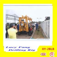 China China Hot Sale XY-2BLB Mobile Diamond Core Drilling Rig With Wire-line Winch for 30-500 m wholesale