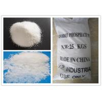 Quality 98% Sodium Phosphate Tribasic TSP Boiler Water Industrial Water Treatment Chemicals for sale