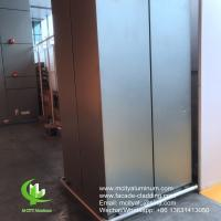 China Outdoor Curtain Wall Aluminum Column Covers Solid Aluminum Porch Post Wraps wholesale