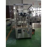 China Automatic Powder Filling Capping Machine wholesale