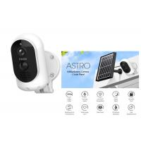 Buy cheap PIR Motion Camera 3.2W Solar Panel Wifi Battery Security Camera For Outdoor from wholesalers