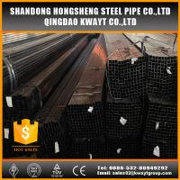 China Q195 Black Welded Round Steel Pipe for Furniture pipe wholesale