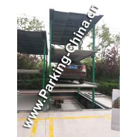 China Dayang pit lift parking system, underground parking, smart parking, rotary parking, stacker parking; wholesale
