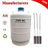 China TIANCHI Vacuum Container 30L Cryogenic Liquid Tank Price wholesale