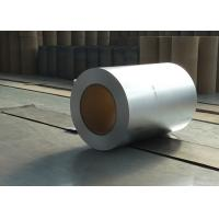 China Mill Edge / Slit Edge Hot Rolled Steel For Pressure Vessel 0.25-200 mm Thickness wholesale