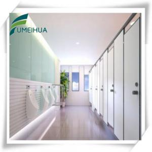 China Nylon accessories white hpl toilet cubicles partition door wholesale