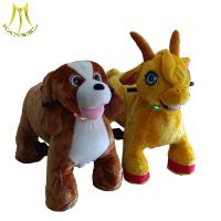 China Hansel factory price entertainment stuffed animal electric ride on furry animal on sale