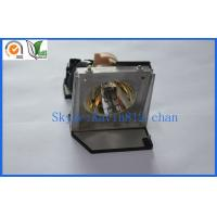 China Replacement Uhp Projector Lamp For Dell 2300mp Projector on sale