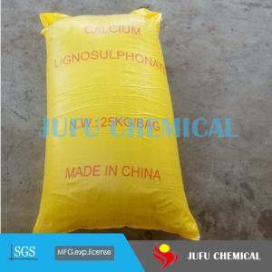 China Concrete Admixture Lignosulfonic Acid Calcium Salt, Powder Calcium Lignosulfonate Water Reducer wholesale