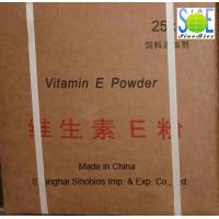 China Poultry Feed Additives Off White Vitamin E Powder CAS 7695-91-2 SV-E98FE wholesale