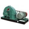 China Wood powder grinder wholesale
