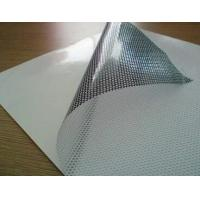 China Outdoor printing material one way vision sticker for advertising wholesale