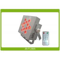China Battery Powered LED Uplighter quality equipment at excellent rates wholesale