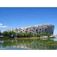 Beijing Private Tour Guide Manufactures