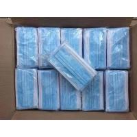 Buy cheap 3-ply Surgical Mask Anti-virus color blue disposable earloop from wholesalers