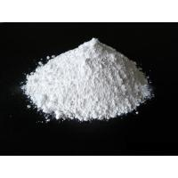 China high quality hydrated lime powder wholesale