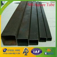 China 25x25 MS carbon square steel tube wholesale