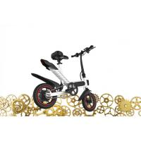Buy cheap Portable Full Size Folding Electric Bike Maximum Speed 25km / H Front & Rear 12 from wholesalers