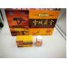 China Xue yu zang bao herbal sex pills male sexual enhancement product Male Enlargement Pills / Powerful Male Libido Medicine wholesale