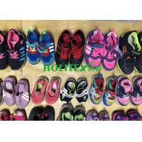 Buy cheap Summer Second Hand Kids Shoes , First Grade Used Canvas Shoes For Children from wholesalers