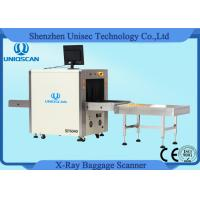 China Middle Size SF6040 X Ray Airport Scanner Baggage and Parcel Inspection wholesale
