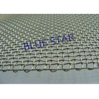 China Embossing Edge Double Locked Crimped Wire Mesh , Galvanized Steel Hardware Cloth For Construction wholesale