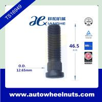 China Alloy Wheel Knurl Studs Press - in M12 - 1.5 * 31 , 12.65mm Knurl Dia 46.5mm Length wholesale
