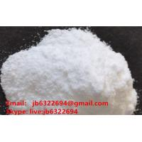 China 99% Purity Competitive price Food Grade Bioamber Succinic Acid , Amber Acid Colorless Crystal Powder wholesale