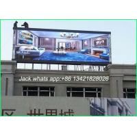 Buy cheap Super Bright Outdoor LED Displays For Theater / Station P8 1000Hz from wholesalers