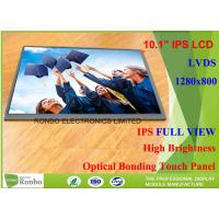 China EJ101IA - 01G LVDS LCD Screen 40 Pin 10.1 Inch IPS WVGA 1280 * 800 Resolution wholesale