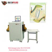 Buy cheap shoes security x-ray inspection system scanner machine inspection equipment to from wholesalers