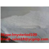 China Sibutramine / Reductil Weight Loss Steroids For Slimming and Antidep 84485-00-7 Powder wholesale