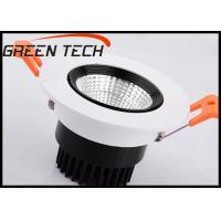 China High Lumen Indoor LED Down Light For Commercial Complexes 2.5 Inch IP44 wholesale
