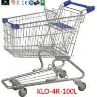 China Portable Grocery Shopping Trolley With Baby Seat For Supermarket 100L 90KGS wholesale
