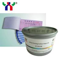 China YY Carbon paper ink for Screen printing on sale
