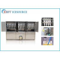 Buy cheap 5 tons Commercial Ice Maker Machine / Ice Cube Equipment With 500 Kg Ice Storage from wholesalers