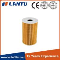 China car engine oil filter 03L115562 HU7008z OX388DECO E115H01D208 26.43.84/10 for volkswagen wholesale
