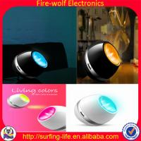 China Amazing ball colorful atmosphere lights + Speaker + Radio romantic gift with light the gift for the holiday of labors wholesale