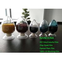 China Inorganic Nano Modified Water Vapor Barrier Masterbatch High Concentration Non Toxic on sale