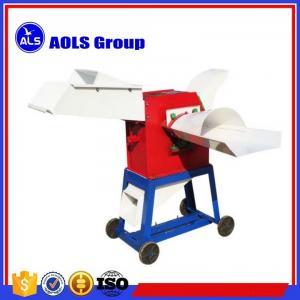 China Grass Rub silk chaff cutter machine China Feed Processing Machinery grass chopper machine wholesale