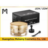 China Private Label Organic Magnetic Mud Face Mask Pore Cleansing Removes Skin Impurities on sale