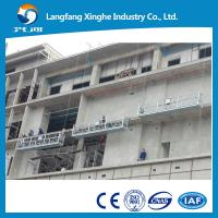 China ~7.5m/min lifting speed suspended platform / electric cradle winch / gondola platform wholesale