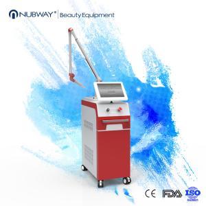 China nd yag long pulse laser / nd yag laser machine / q-switch nd:yag laser wholesale
