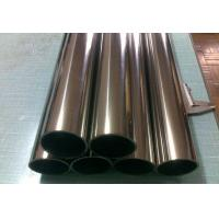 China Seamless Welded Duplex Stainless Steel Pipe TP347 TP347H With ASTM A312 wholesale