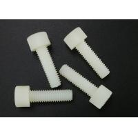 Hex Socket M5 X 30 Cup Head Screws White Plastic PA 66 Flat Point UL94V-2 Manufactures