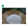 China  HCl Male Enhancement Steroids / Male Hormone Supplements CAS 119356-77-3 wholesale