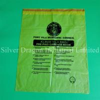 China Large drawstring HDPE garbage bags, size 66x85cm, Professional manufacturer, high quality, low price wholesale