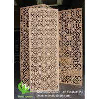 China Aluminum laser cut panel sheet for fence decoration perforated wall panel wholesale