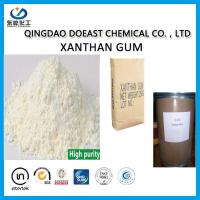 Buy cheap High Purity Xanthan Gum Transparent , Food Grade Organic Xanthan Gum from wholesalers